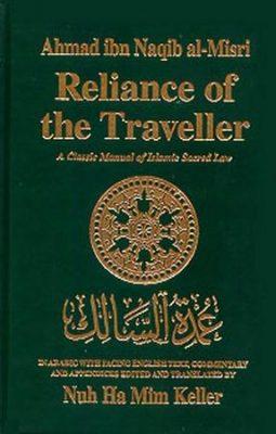 islam 138