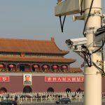 Surveillance Culture: A Double-Edged Sword